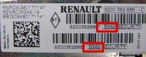 précode pour débloquer le code renault de votre radio